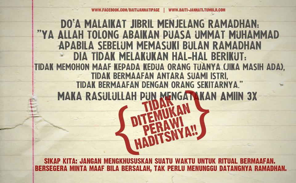 Image result for hadits meminta maaf sebelum puasa ramadhan